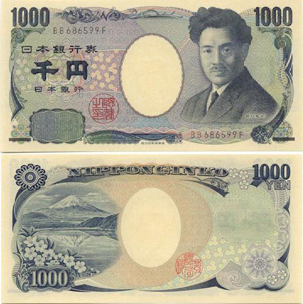 Đồng 1000 yên Nhật