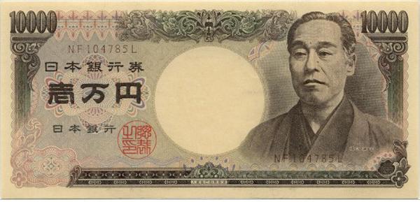Đồng 10.000 yên Nhật