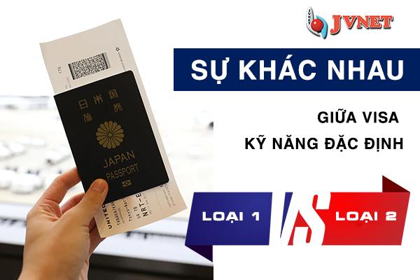Sự khác nhau giữa visa đặc định loại 1 và 2