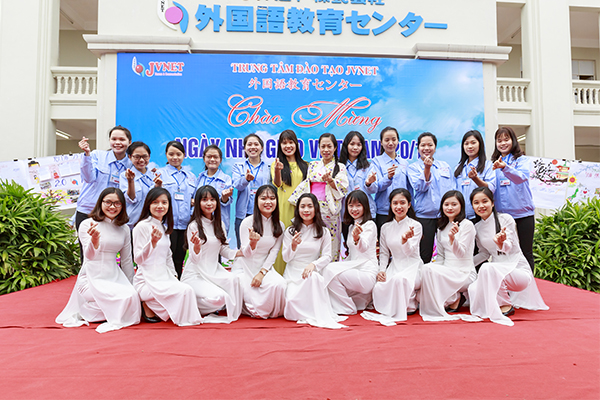 Trung tâm đào tạo tiếng Nhật JVNET
