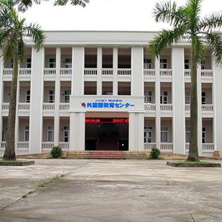 Trung tâm tiếng Nhật JVNET