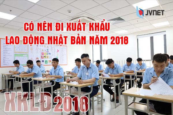 co-nen-di-xkld-2018 (1)