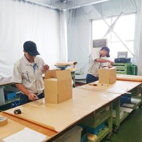Đóng gói ở Nhật Bản