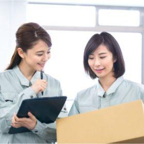 Đơn kiểm tra máy tại Nhật