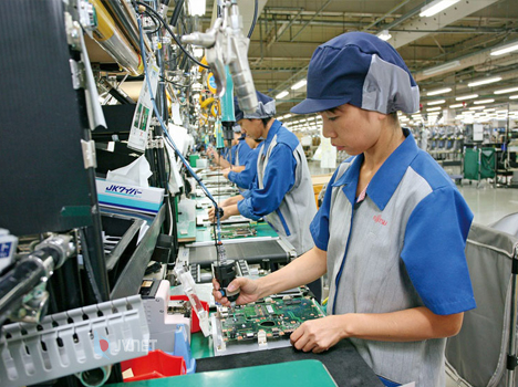 Điện tử ở Nhật