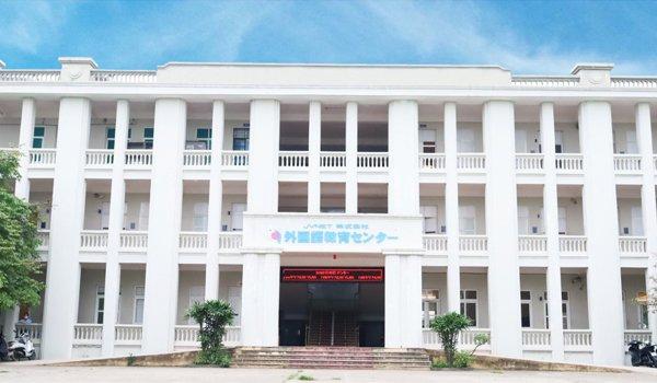 trung tâm học tiếng Nhật tại Mê Linh
