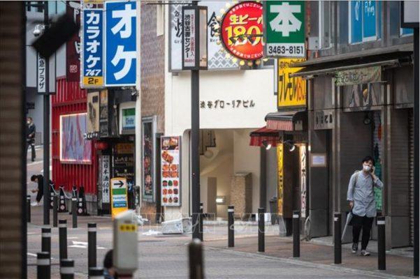Cảnh đường phố Tokyo trong thời gian giãn cách